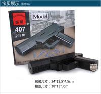 Free Shipping Enlighten 407 Air Gun Building blocks children educational assembling toys