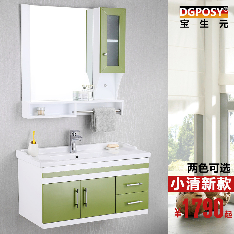 Germany DGPOSY Chinese bathroom cabinet Storage cabinet combination wall-mounted ceramic basin bathroom cabinet hanging cabinet(China (Mainland))