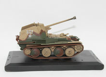 1/48 Scale Diecast Tank Model 21st Century Toys 918A SOLDIER German Tank MARDER III SD.KFZ. 139 Figures Brinquedo Collection (China (Mainland))