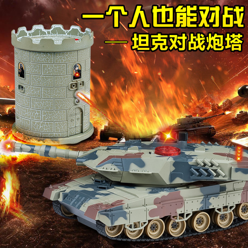 Huanqi 550 RC Infrared Tank Battle Turret Models 27MHz Automatic Shows Turret Tank Versus Remote Control Toys car 1pcs/lot(China (Mainland))
