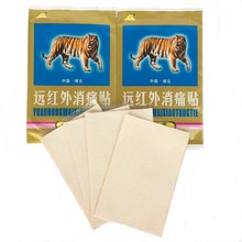16 Pcs Hot Sale  Tiger Balm Plaster  Medical Plaster Pain Health Care Plaster Of Pain  Cervical Disease Rheumatoid Arthritis