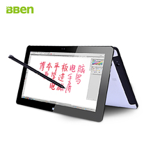 Free shipping 11 6 Inch IPS screen Windows Tablet pc 10 points touch screen support 3G