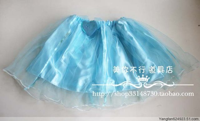 Props dance clothes flower girl props child princess puff skirt dress gauze skirt