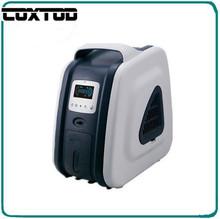 COXTOD New Designs LED Display 90% Oxygen Purity 5L Flow PSA Small Portable Oxygen Concentrator generator(China (Mainland))