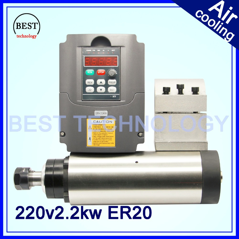 Cnc router spindle motor air cooled spindle motor 2 2kw for Best router motor for cnc