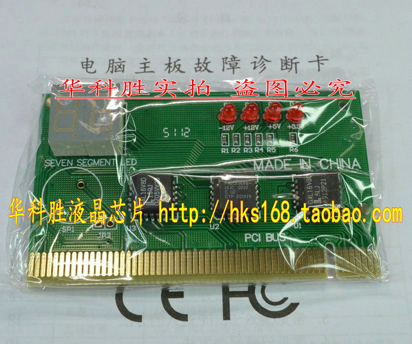in stock Two diagnostic card test card PCI / ISA POST card socket(China (Mainland))