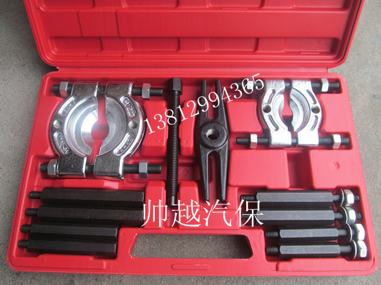Free shipping high quality auto wheel gear puller Remove set of gear disassembly tools Bearing drawing machine puller(China (Mainland))