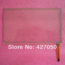 New 7 inch lexibook master 7 MFC155FR Touch Screen Digitizer Glass Replacement Touch Panel  Free Shipping(China (Mainland))
