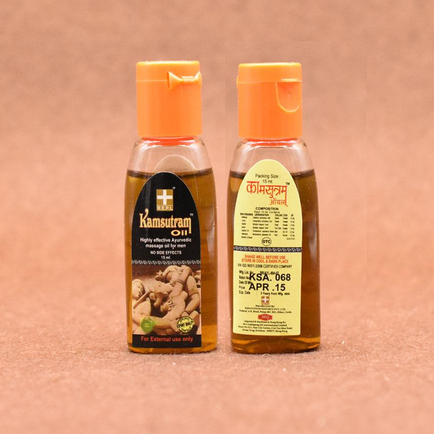 huile pour massage érotique Melun