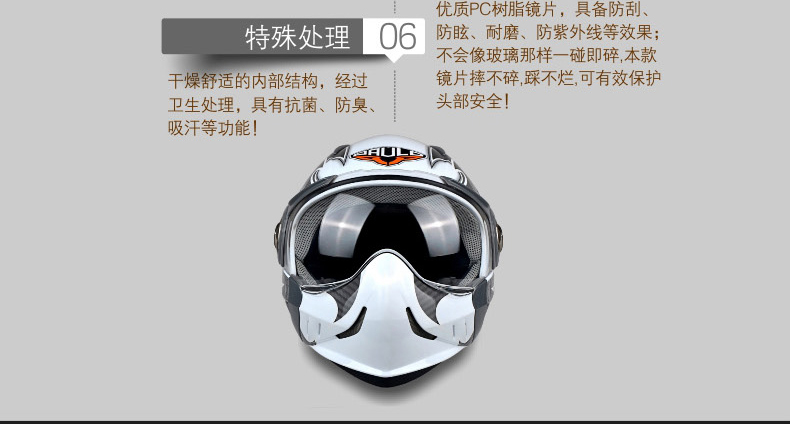 Motorcycle helmet men and women full covered 4 seasons summer sports personality the locomotive motorcross helmets