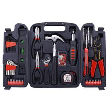 129PCS/set Household Hardware Combination Tool Box Carbon Steel Ratchet Screwdriver Tools Sets For Mechanics