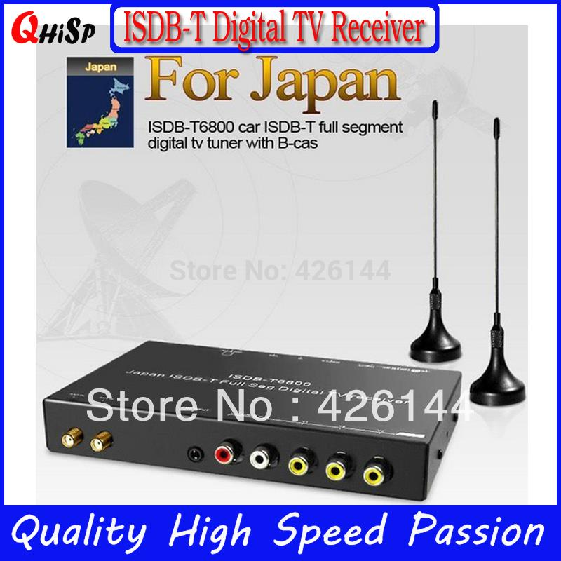 Box Iptv 2015 Promotion Real Included Isdb-t6800 Japan Car Isdb-t Full Seg Digital Tv Receiver With B-cas(China (Mainland))