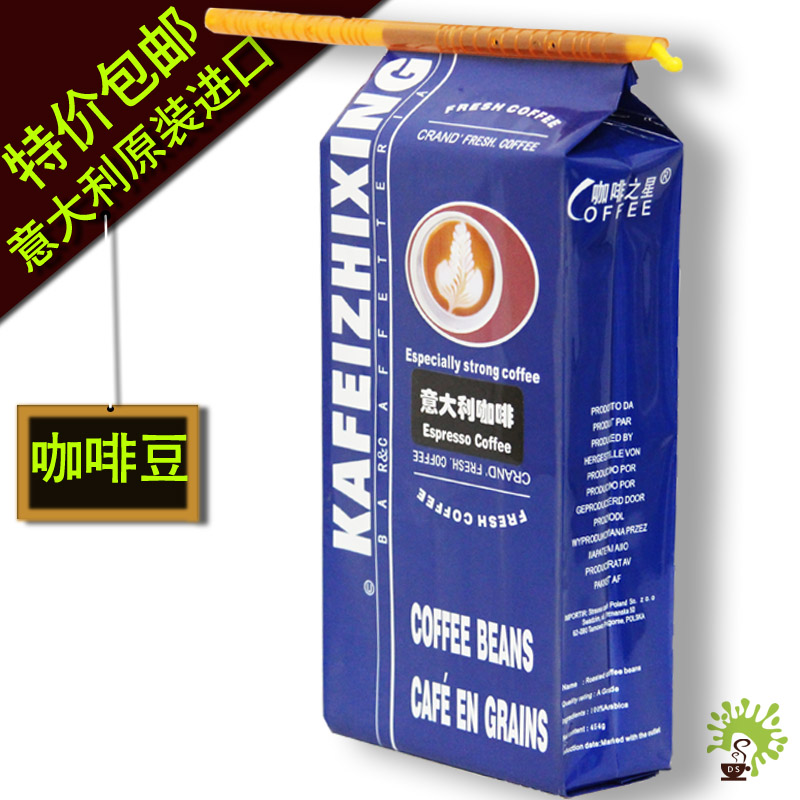 454g Arbitraging coffee card coffee beans espresso coffee espresso green slimming coffee beans tea new cafe