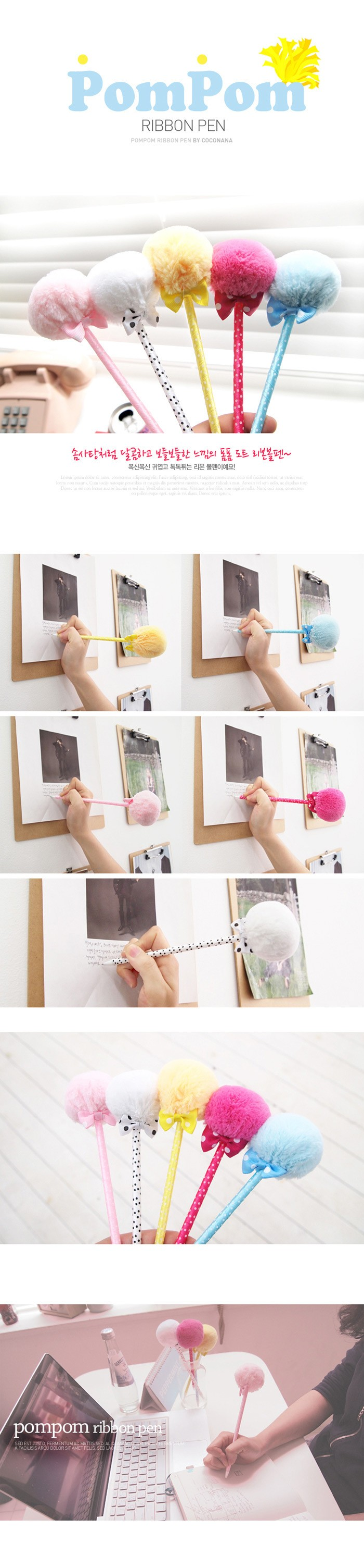 5 pcs/Lot Student Prizes Creative Promotional Pens, Balls Plush Ballpoint Pen, Cute Ball-Point Pens School Supplies B-005