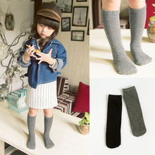 New Free Shipping 0-6 Years Solid Black And Gray Long Kids Knee High Socks For Girls Solid Cotton Children Boys Socks Winter