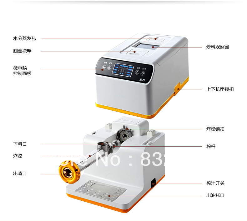 TZC-0501 family press, sesame oil presser,peanut oil maker, rapeseed olive oil press machine with high quality(China (Mainland))