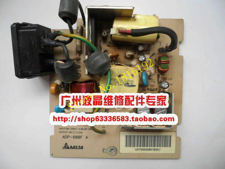 Free Shipping VP201b power supply board ADP-60BF Condition new board pack USED(China (Mainland))