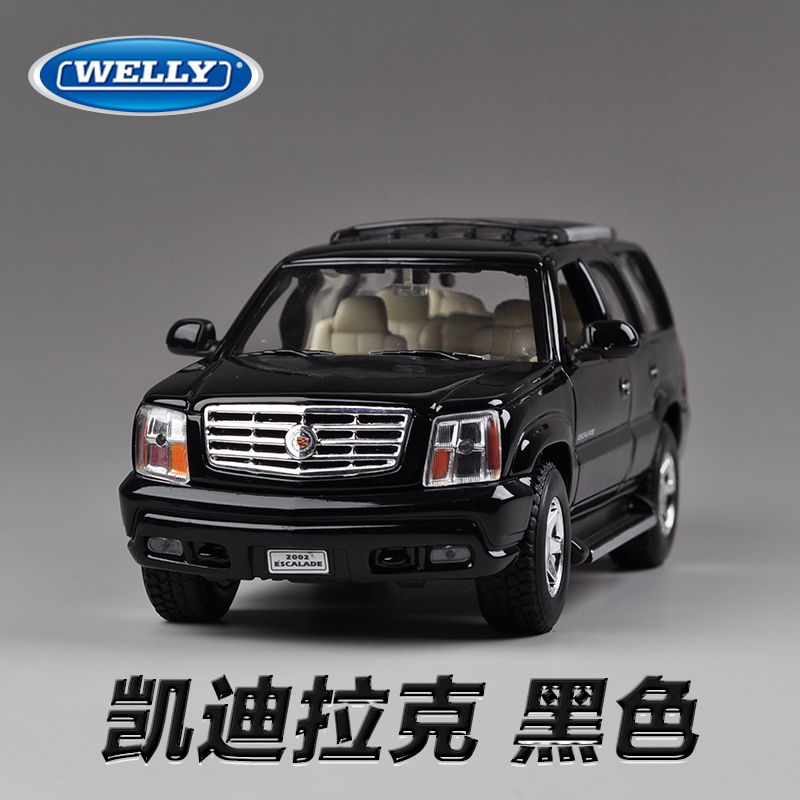 Free Shipping Wholesale 3pcs/pack WELLY 1/24 Scale Car Model Toys Cadillac Escalade Diecast Metal Car Toy New In Box(China (Mainland))