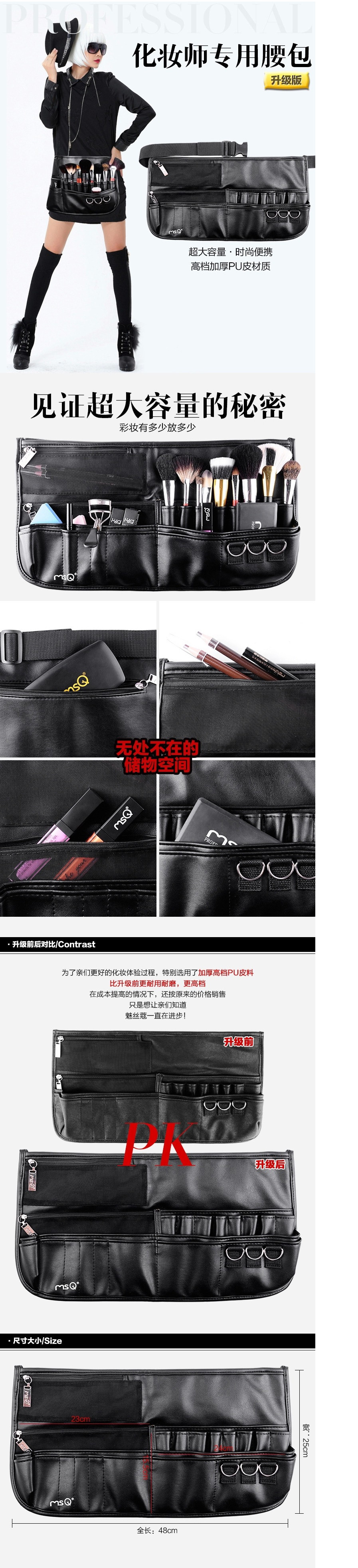 High-end quality cosmetic bags professional dresser bag makeup toolkit  bag maleta de maquiagem makeup organizer cosmetics