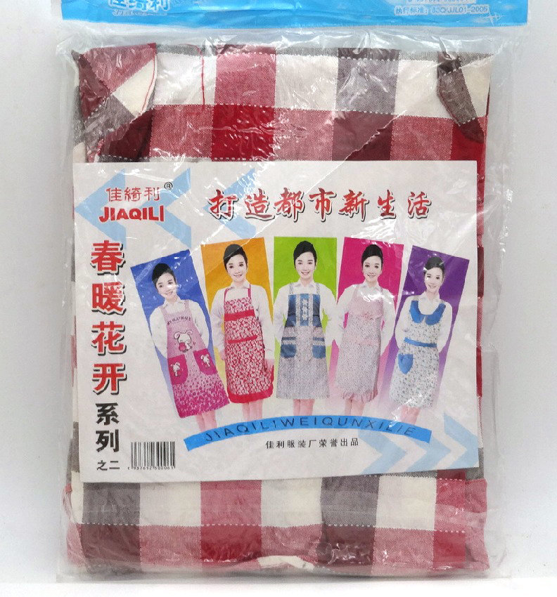 Calico apron household strap simple fashion bag cotton sleeveless apron Home Furnishing(China (Mainland))