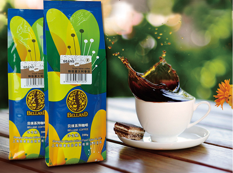 Hot Italy Imported Kopi Luwak coffee beans Espresso flavor bean The best price the best coffee