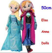 100% authentic!! 50cm New Fever Elsa Anna Plush Doll Toys doll Elsa Anna stuffed toys body Princess  -Free shipping(China (Mainland))