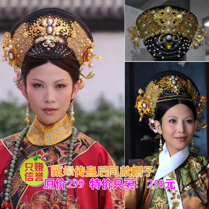 Free Shipping** New arrival shop hair accessory queen hair accessory queen big hair accessory(China (Mainland))