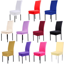 Home Chair Cover  wedding decoration Solid Colors Polyester Spandex Dining Chair Covers For Wedding Party universal sizes New(China (Mainland))
