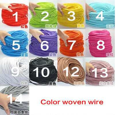 10M vintage cable 2*0.75 textile fabric electrical wire DIY pendant light electrical cable woven braided cable power cord(China (Mainland))