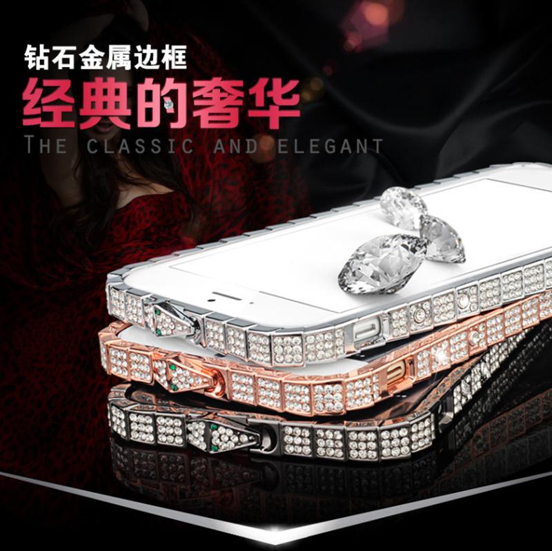 "Luxury Metal Bumper Shining Rhinestones Snake Style Phone Bumper Case Fundas for Iphone6 4.7"" for Women(China (Mainland))"