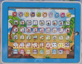 y-pad Russian Language educational learning machine wth led lights,Christmas toy for children