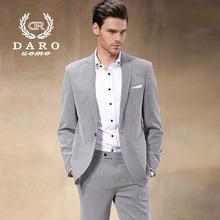 2015 New Arrival Slim Custom Fit Tuxedo  Men Business Dress Blazer Suits Fashion Suit Blazer,XS-5XL Jacket+Pants  DR8050-1