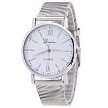 New Style Geneva Watch Silver Band Women Wristwatch Quartz Watches Casual relogio feminino