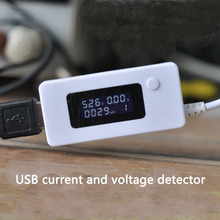 High precision liquid crystal USB voltage ammeter power capacity battery capacity tester detector load test
