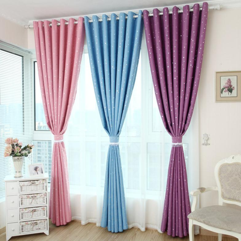 Free shipping curtains for living dining kids child room