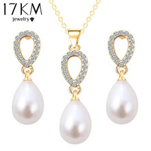 Cute simulated Pearl Jewelry Sets Water Pendant Necklaces Earrings For Women Wedding Heart crystal Jewelry parure bijoux femme(China (Mainland))