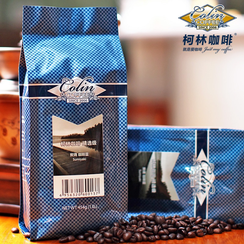 454g Corkin roasted coffee beans arbitraging beans fresh carbon burning mill green slimming coffee beans tea