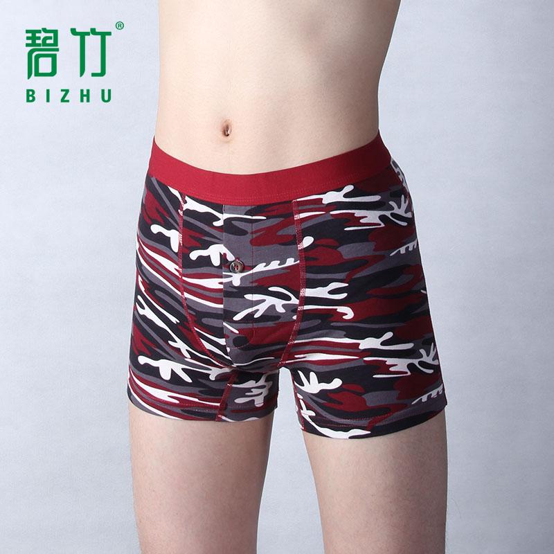 mini boxer briefs underwear promotion shop for promotional mini boxer briefs underwear on. Black Bedroom Furniture Sets. Home Design Ideas