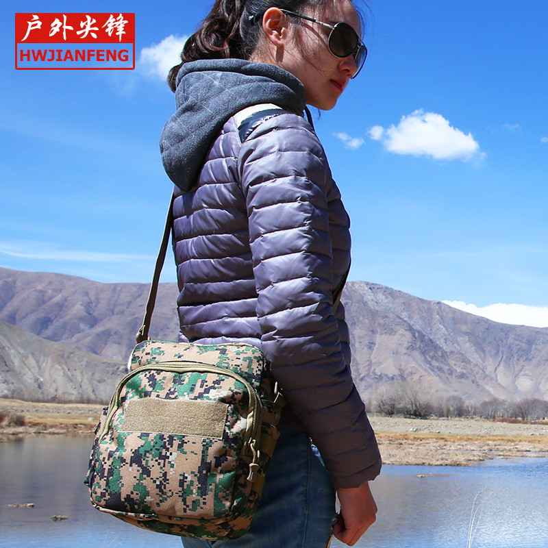 Outdoor spikeing tactical bag shoulder bag sports bag carry a small bag outdoor Camouflage bag messenger bag(China (Mainland))