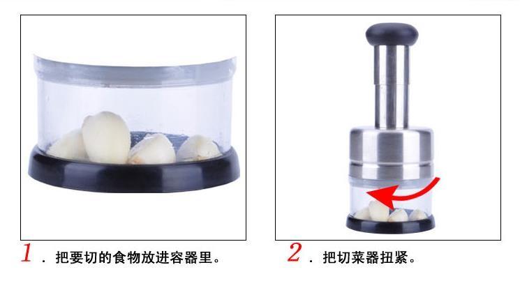 Buy Kitchen Barware Bar Tools Kitchen Knives Manual shredder vegetable knife  free shipping cheap