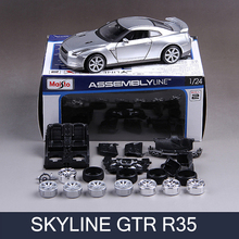 Assembly model Car Skyline GTR R35 1:24 Assembly model Alloy Toy Vehicle DIY alloy model car assembly Toys Gift Toy car(China (Mainland))