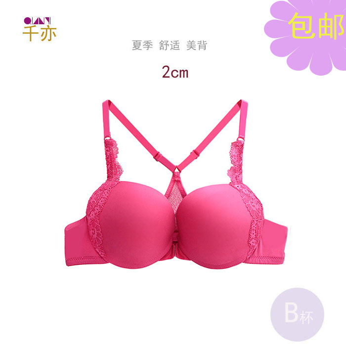 Genuine beauty sexy lace Y type strap temptation underwear smooth back button front ladies bra(China (Mainland))