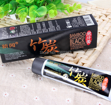 Bamboo charcoal teeth whitening & black toothpaste scouring insect-resistant eat by moth (vanilla chocolate scent) 60 g(China (Mainland))