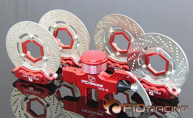 FID 4 wheel hydraulic brake set for HPI KM ROVAN Baja 5B SS 5T 5sc rc car upgrade part(China (Mainland))