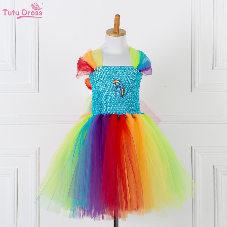 термобелье является… платье туту радуга дэш мастер класс если