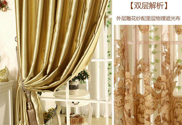 100*270cm Modern Fashion High Quality Window Screening Curtain Finished Product Window Without Blackout Lining Curtain(China (Mainland))