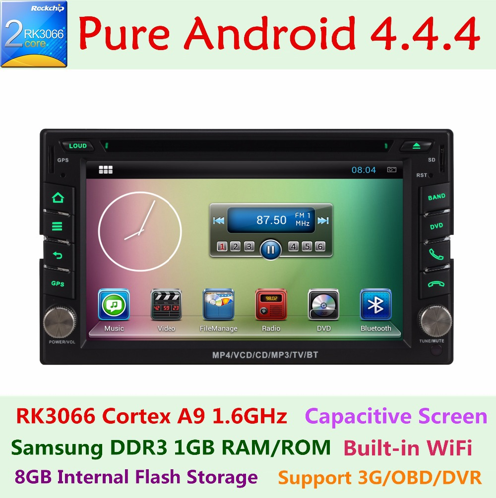 Android 4.4.4 2DIN 2 DIN Universal Car DVD player GPS Audio Stereo Universal X-TRAIL Qashqai x trail juke for nissan Capacitive(China (Mainland))