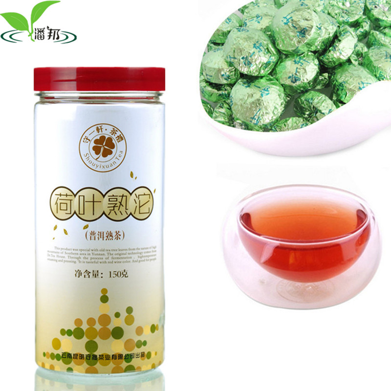 2016 High Quality Chinese-puer-tea Natural Lotus leaf fregrance tea Promotion puer Health Food Mini ripe puer tea 150g/Can<br><br>Aliexpress