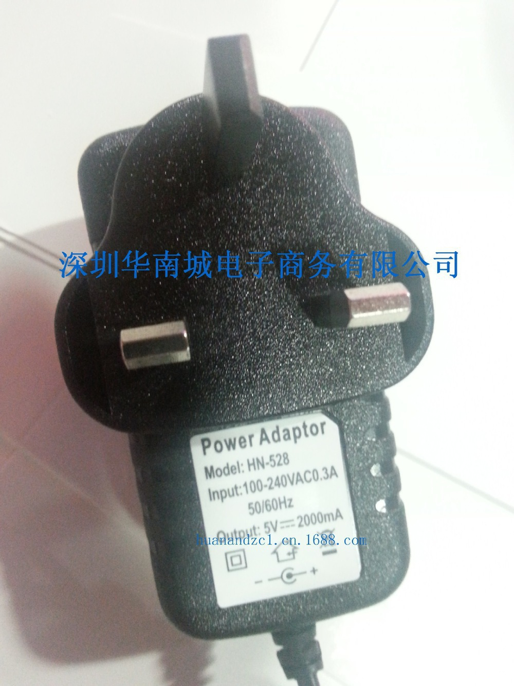 5v2A2.5dc British regulations bread shell MID Tablet Charger Adapter + ic integrated protection solutions(China (Mainland))