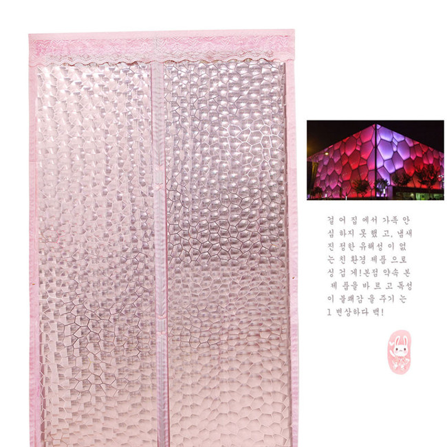 compare prices on plastic curtain doors online shopping